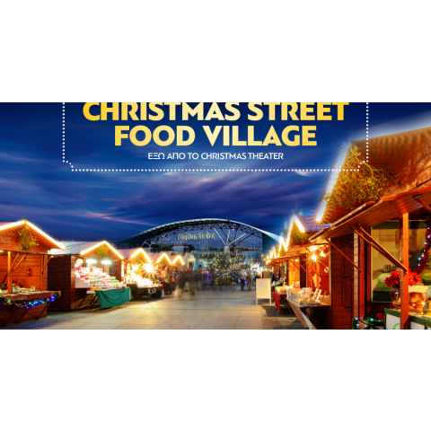 Christmas-Street Food-Village-Athens