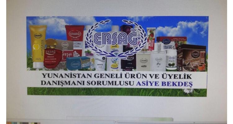 Ersag-Greece