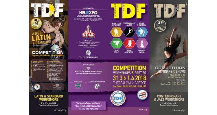 TDF-Εικόνα προώθησης