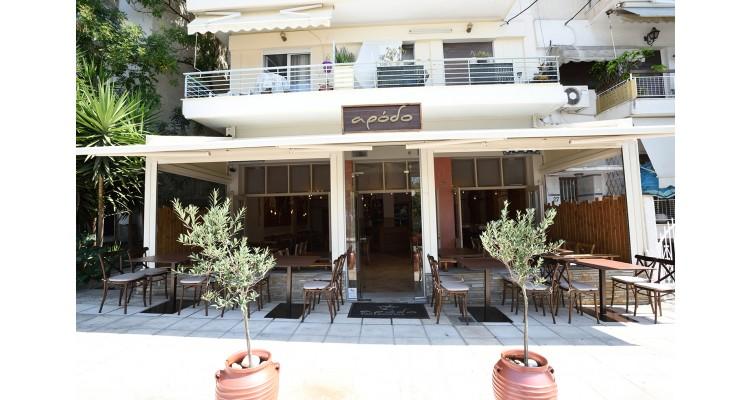 Arodo-Ouzeri-Nea Krini-Thessaloniki