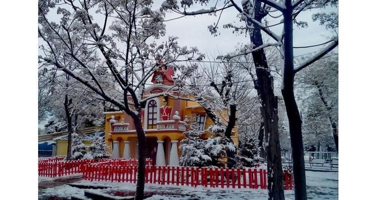 Park of Wishes-Larissa