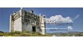 Zorpidis-travel-Tinos island
