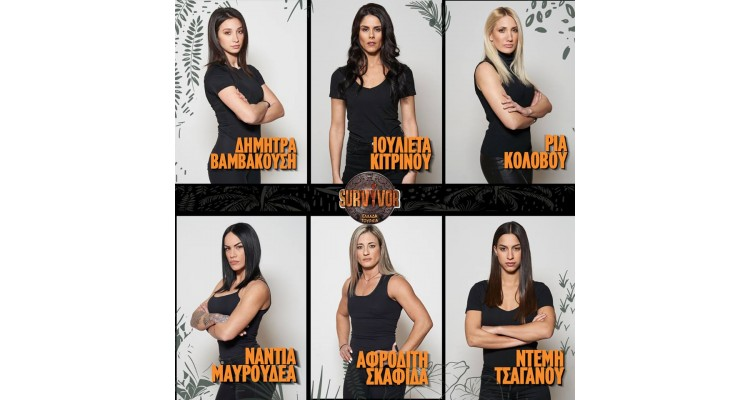 Survivor 2019-Greeks-women