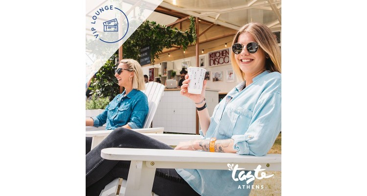 Taste of Athens 2018-VIP