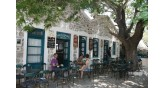 Samothraki-cafe
