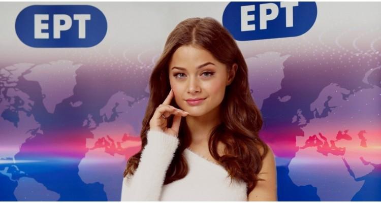 Eurovision 2020-greek song-Stefania