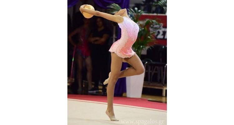 Rhythmic Gymnastics Tournament