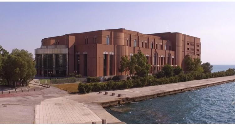 Thessaloniki Concert Hall