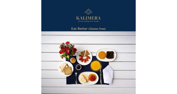 breakfast-glouten-free