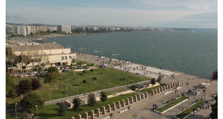 Θεσσαλονίκη-Βασιλικό Θέατρο