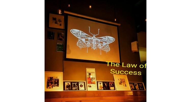 νόμος της επιτυχίας
