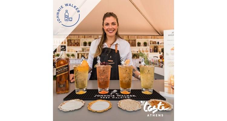 Taste of Athens 2018-drinks