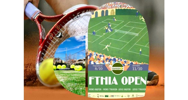 Fthia Open-tennis tournament