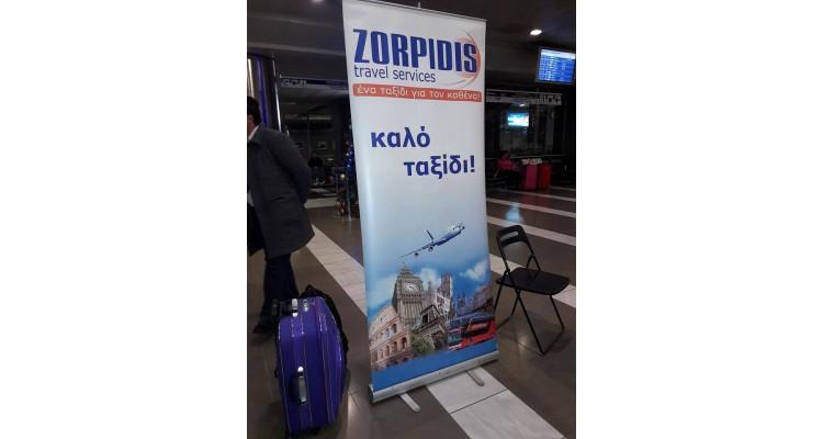 Zorpidis-3