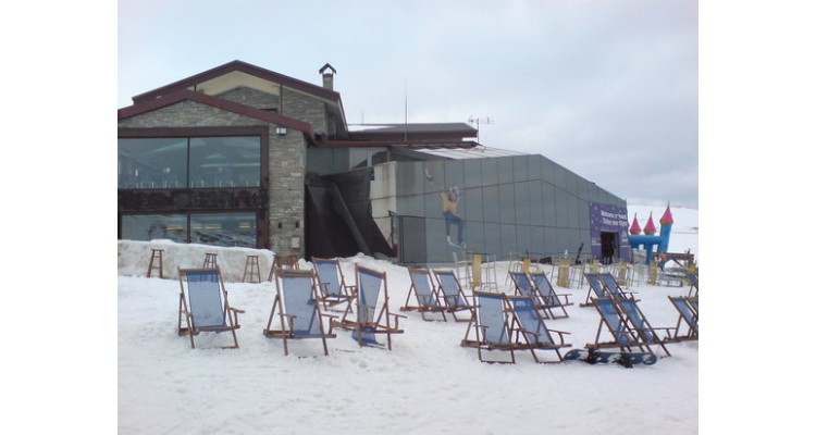 Kaimaktsalan-kayak merkezi-dağ evi