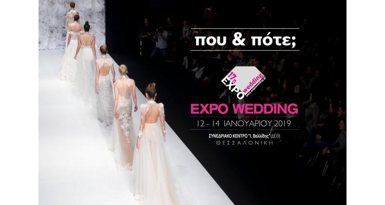 Expo Wedding 2019-banner