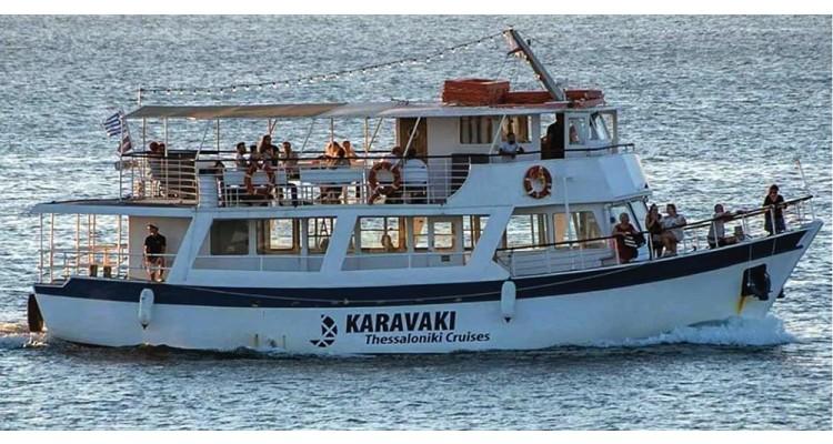Karavaki-Thessaloniki-Cruises