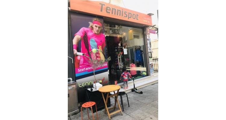 Tennis Spot-e-shop