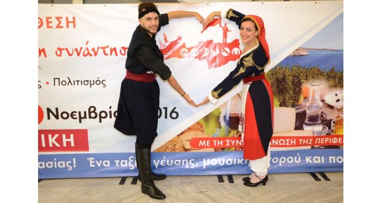 Pagritia Fair 2019- Thessaloniki