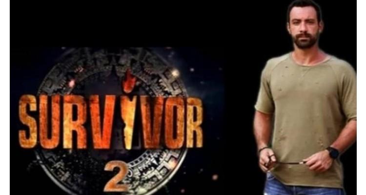 Σάκης Τανιμανίδης-Survivor 2018