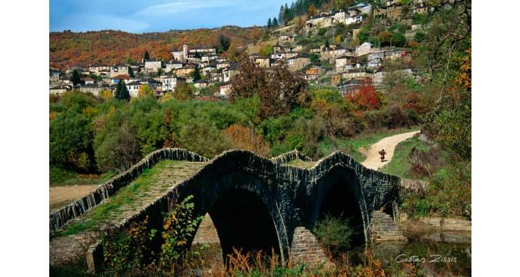 Ζαγοροχώρια-γέφυρα