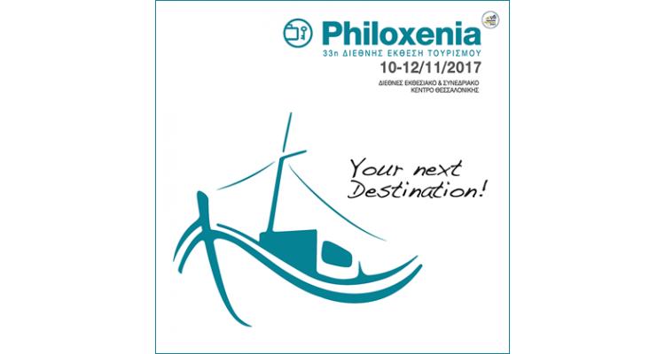 Philoxenia2017
