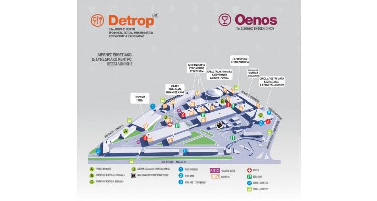 Detrop-space plan