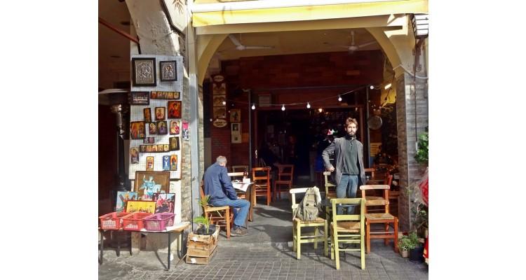 """Café-Ouzeri """"STOU MITSOU"""""""