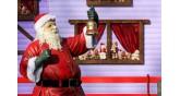 Ονειρούπολη-Άγιος Βασίλης