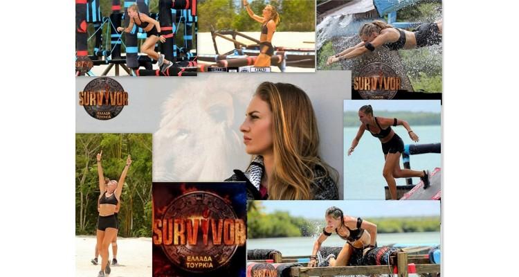 Survivor 2019-Katerina Dalaka