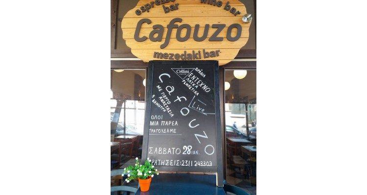 Cafouzo-1