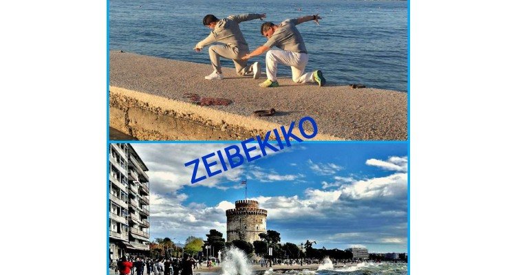 zeibekiko-Dimitris Petropoulos