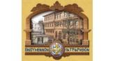 Πατριαρχείο Κωνσταντινούπολης