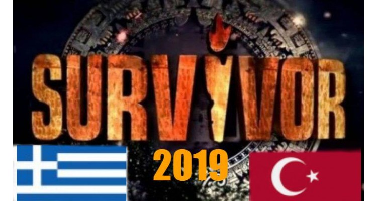 Survivor 2019-Greece vs Turkey