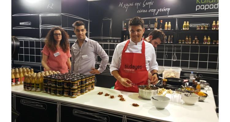 Alexandros Papandreou-chef