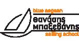THANASIS BAXEVANIS – BLUE AEGEAN SAILING SCHOOL