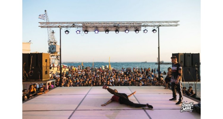 Street-Mode-Festival-Θεσσαλονίκη
