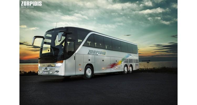 Ζορπίδης-λεωφορείο