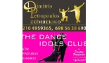 Dance Schools-Dimitris Petropoulos