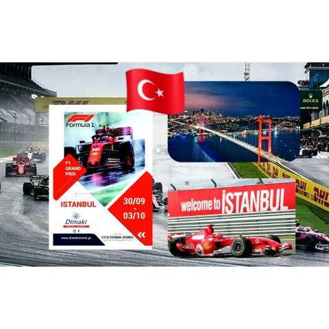 F1 turkish grand prix-Dimaki Travel