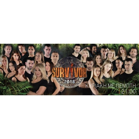 Survivor Greece 2018