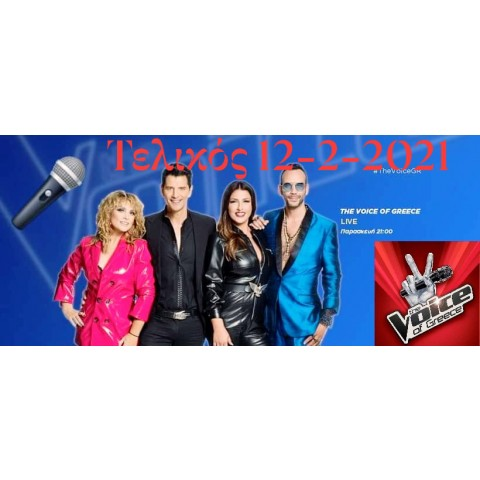 The voice of Greece-final-2021