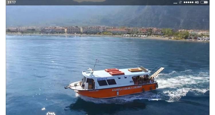 Lichadonisia-Evoia-paradise islands-ship