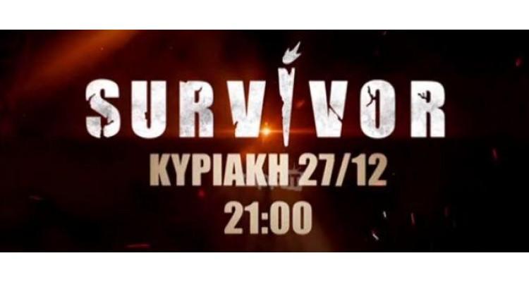 survivor Greece 2021-premiere