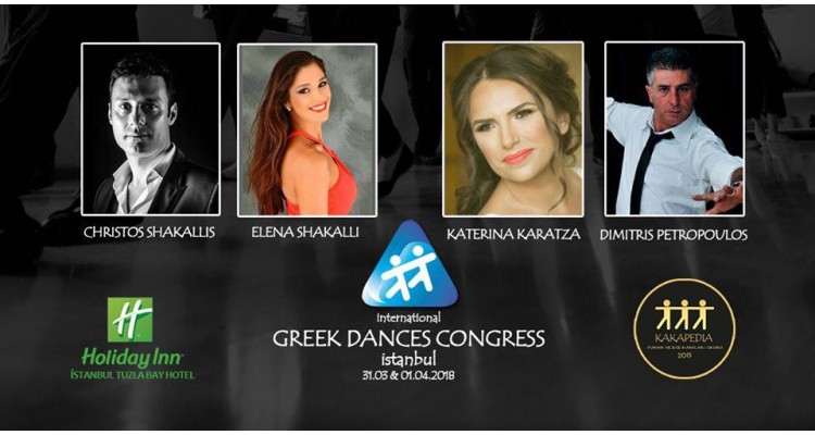 Greek Dances Congress-Istanbul