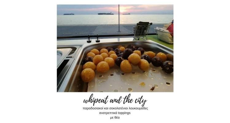 Whipeat-Thessaloniki-1