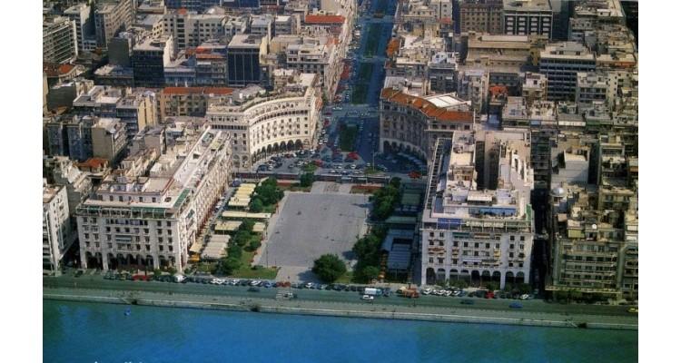 Θεσσαλονίκη-πλατεία Αριστοτέλους