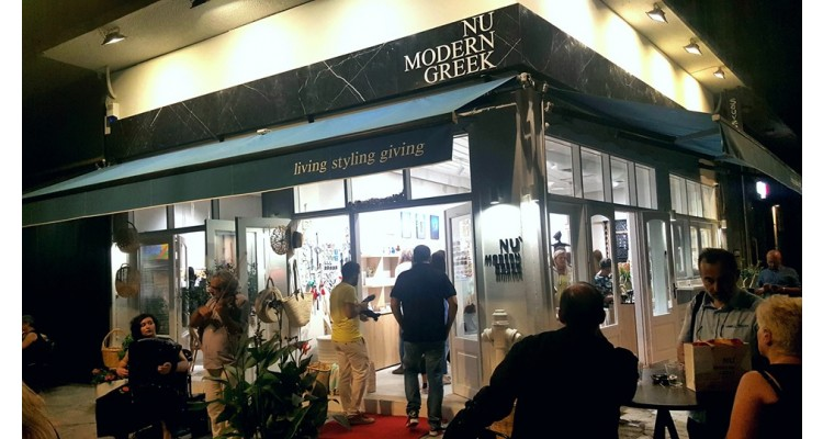 Nu Modern Greek-shop