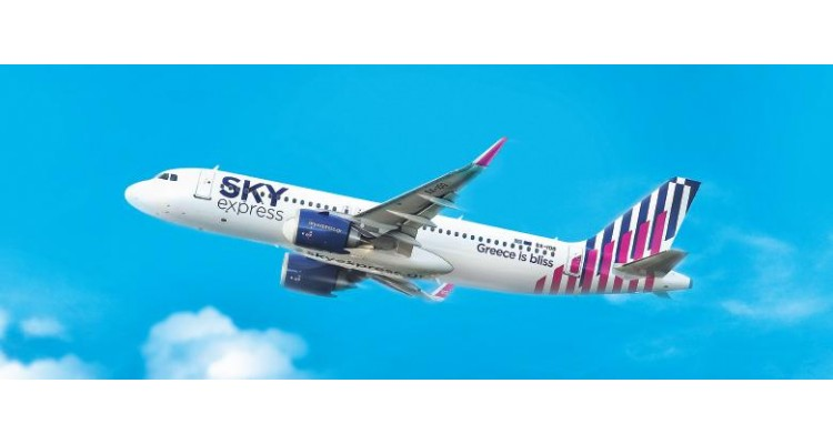 Sky Express-airlines