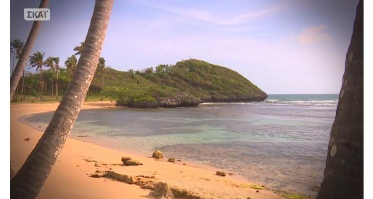 Άγιος Δομίνικος